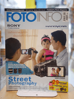 FOTOINFO No. AUGUST 2010