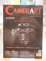 CAMERART VOL.169/2011