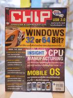 CHIP  ฉบับที่ 2 ก.พ. 2553