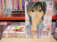 LOVESTORY PORTION เล่ม 1-4