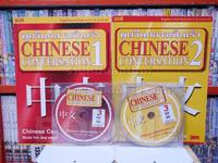 พูดจีนกลางเป็นเร็ว Chinese Conversation เล่ม 1-2 (มี CD แถมในเล่ม)