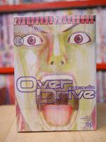 Over Drive สุดแรงปั่น 17 เล่มจบ (ขาดเล่ม 17)
