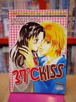 37 ํC KISS