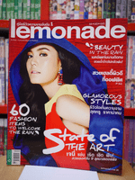 lemonade Vol.4 No.79 20 มิ.ย. 2557
