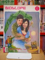 Bioscope ฉบับที่ 75 ก.พ. 2251 กอด