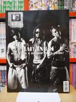 MTV Trax No.031 AUGUST 2005 THAITANIUM