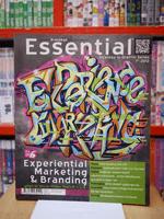 BrandAgeEssential ฉบับเข้มข้นพิเศษ 1st 2012✦