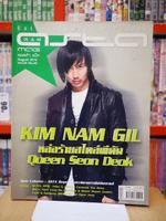 ASTA MAG THAILAND August 2010 Vol.04 No.43 แอสต้า แม็ก