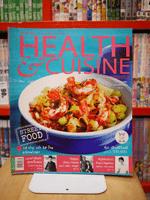 HEALTH & CUISINE ปี 15  ฉบับที่ 170 มี.ค. 2558