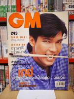 GM 243 ปีที่ 15 ต.ค. 2543 ริชญ์ เทิดวงศ์