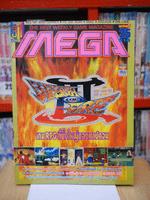 MEGA ฉบับที่ 31 ปี 1997