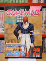 GAMEMAG Vol.102 ปี 1997