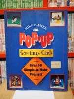 POP - UP Greetings Carde