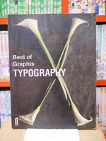 Best of Graphis TYPOGRPHY