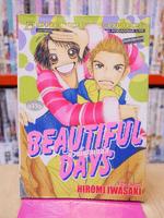 Beautiful Days บิวตี้ฟูลเดย์ส