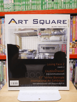 Art Squre เทศกาลศิลปะนานาชาติ เวนิส เบียนนาเล่ ครั้งที่ 55