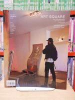 Art Squre เทศกาลศิลปะนานาชาติ เวนิส เบียนนาเล่ ครั้งที่ 56 All the World's Futures