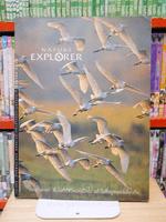 Nature Explorer Vol.6 มิถุนายน 2543