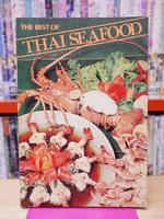 The Best of Thai Seafood (ภาษาอังกฤษ)