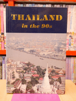 Thailand in the 90s