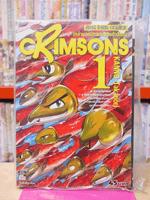 Crimsons เหล่ายอดนักผจญภัยตัวสีแดง เล่ม 1
