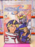 Mobile Suit Gundam Seed Destiny Astray เล่ม 3