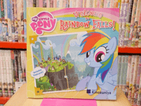 my Little Pony  Welcome Rainbow Falls!
