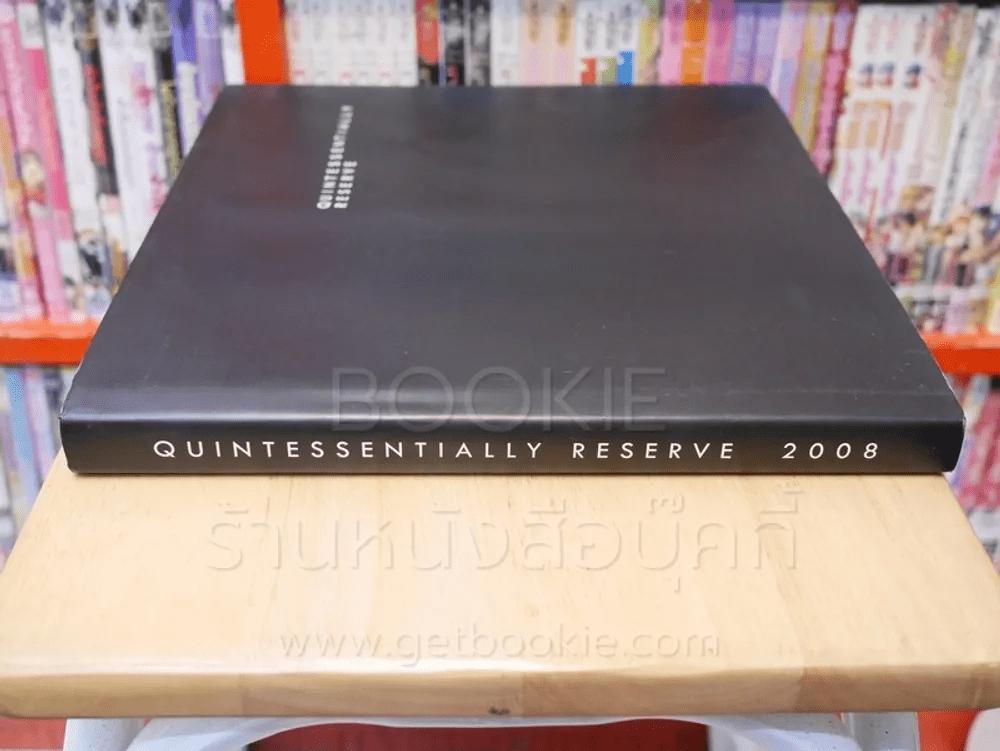 Quintessentially Reserve 2008