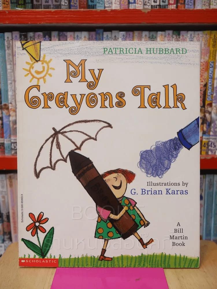 My Grayons Talk