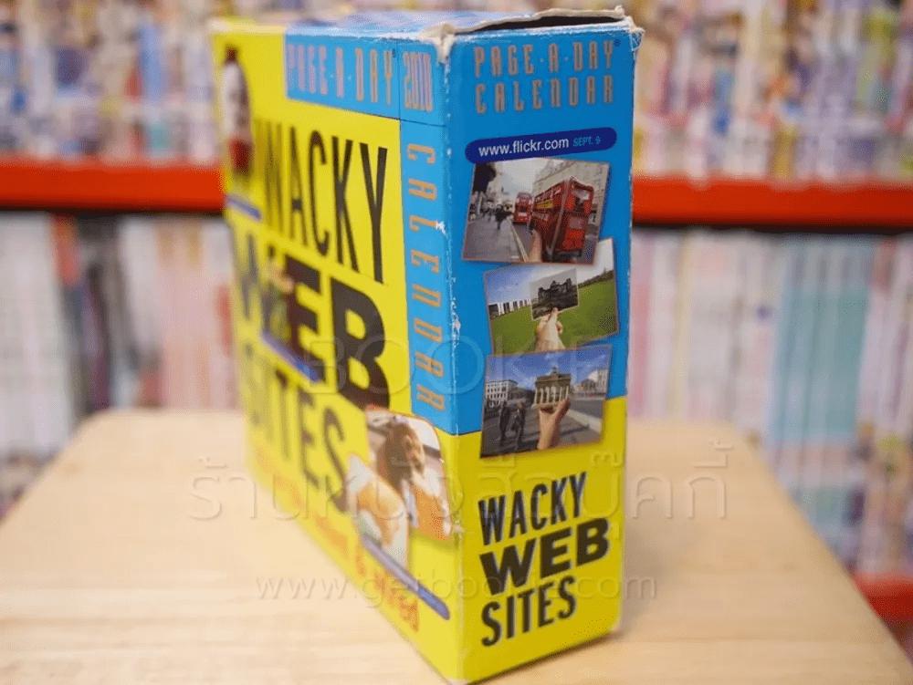 Wacky Web Sites
