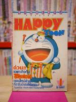 โดเรมอน Happy Toon เล่ม 1
