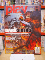 Play issue 07 December 2009
