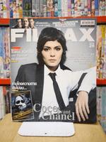 Filmax ปีที่ 3 ฉบับที่ 26 Coco Avant Chanel