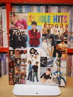 Single Hits No.24 ซิงเกิ้ลฮิต