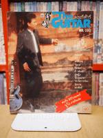 The Guitar No.180 มกราคม 2532
