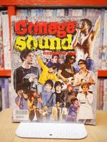 College Sound No.8 คอลเลจซาวนด์