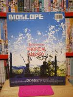 Bioscope ฉบับที่ 31 มิ.ย. 2547