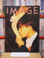 IMAGE Vol.3 No.5 May '90 ปก เบิร์ด ธงไชย