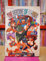 The Heroine of pc 9801