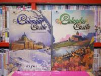 Calendar Castle Season 1 ยามเมื่อหิมะโปรยปราย + Calendar Castle Season 2 ยามเมื่อดอกไม้ผลิบาน