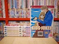 Kids Joker พันธุ์นี้ไม่มีล้อเล่น 6 เล่มจบ