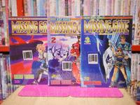 Missing Gate มิสซิงเกท 3 เล่มจบ