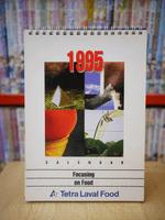ปฏิทินตั้งโต๊ะ Tetra Laval Food 1995