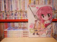 ความทรงจำแห่งรักในวันซากุระบาน 6 เล่มจบ (ขาดเล่ม 6)
