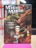 Monster X Monster เล่ม 1