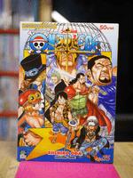 One Piece วันพีช เล่ม 75