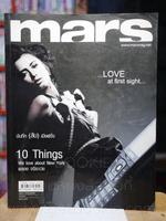 Mars No.43 Mar 2006