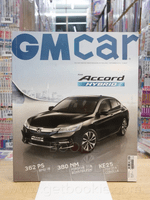 GM Car Vol.21 No.278 September 2016