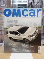 GM Car Vol.21 No.281 December 2016
