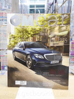 GM Car Vol.21 No.274 May 2016